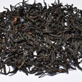 "2013 ""Light Roast"" Wild Tree Purple Varietal Black Tea of Dehong"