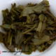 "2014 Xiaguan TF ""Feng Yao"" Export Grade Raw TuoCha in Paper Box"