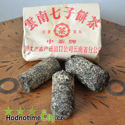 2014 Autumn Mengsong Bamboo Raw Puerh Tea 500g